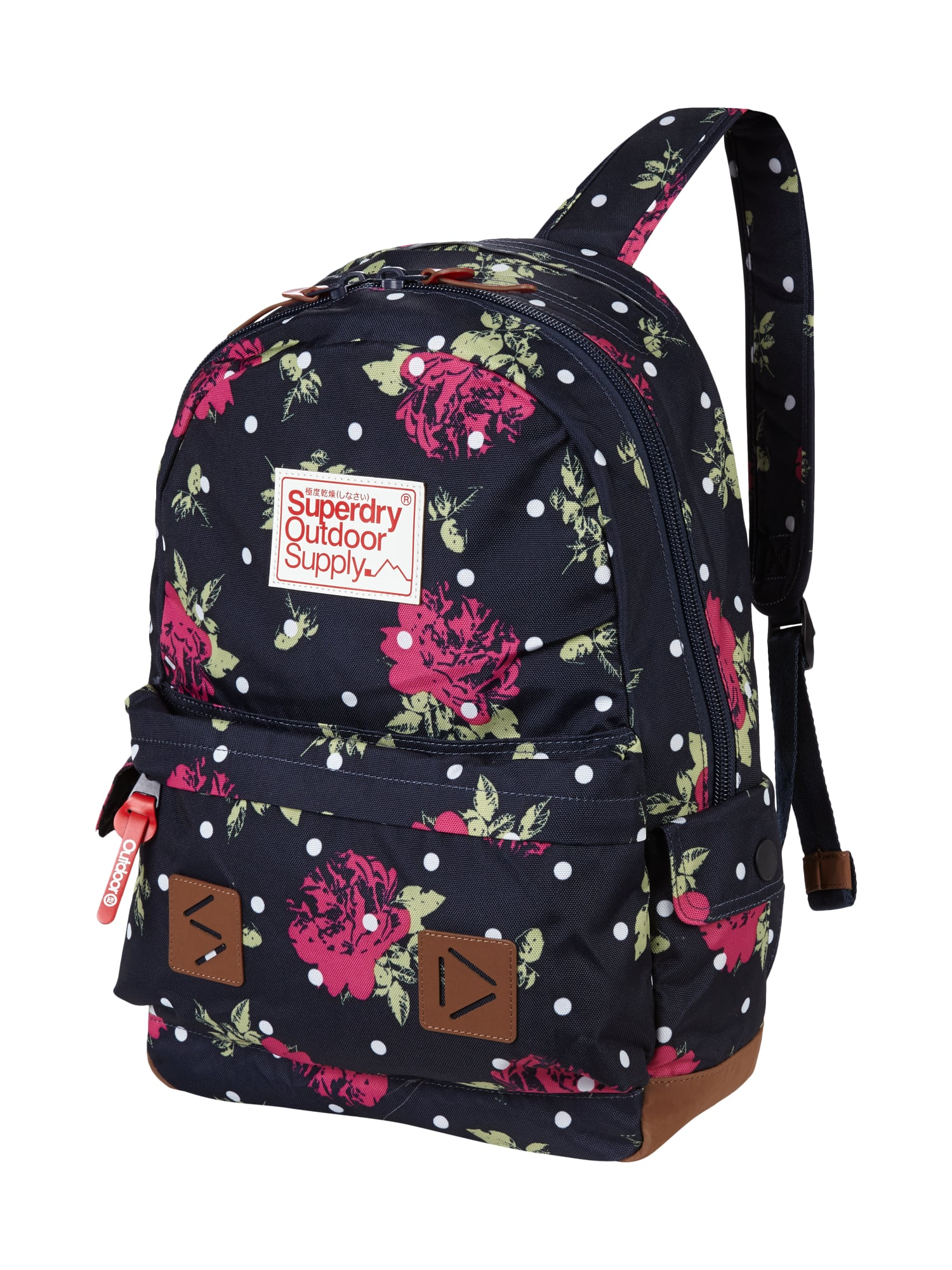 new product 6fc46 a852d SUPERDRY Rucksack mit floralem Allover-Print in Blau ...